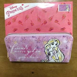 ディズニー(Disney)のラプンツェル  長財布(財布)