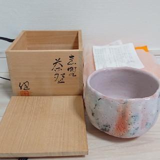 抹茶茶碗♪(陶芸)