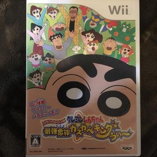 ウィー(Wii)のクレヨンしんちゃん 最強家族カスカベキング うぃ〜(家庭用ゲームソフト)