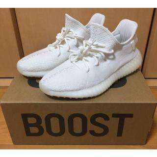 adidas - yeezy boost 350 v2 triple white 27.5