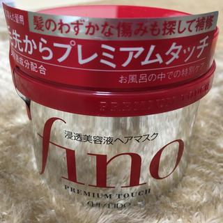 フィーノ(fino)のfino プレミアムタッチ 浸透美容液ヘアマスク (ヘアパック/ヘアマスク)
