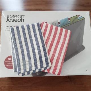 ジョセフジョセフ(Joseph Joseph)のインデックス付まな板 アドバンス(調理道具/製菓道具)