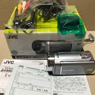 JVCKENWOOD JVC ビデオカメラ EVERIO GZ-E220(ビデオカメラ)