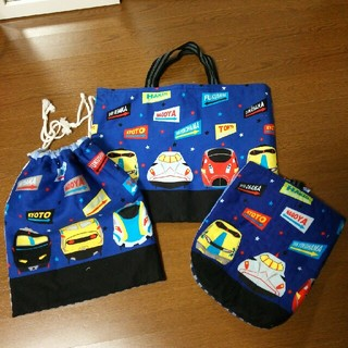 新幹線 🚄(青)レッスンバッグ&シューズバッグ&巾着袋(レッスンバッグ)