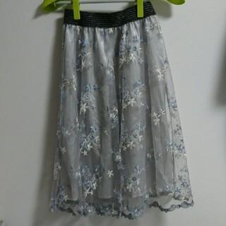 アクシーズファム(axes femme)のカラー刺繍レーススカート axes femme アクシーズファム(ひざ丈スカート)
