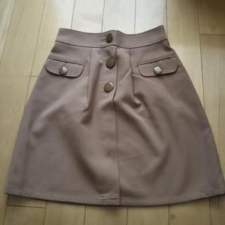 キスミス(Xmiss)のキスミス スカート キャメル ベージュ(ひざ丈スカート)