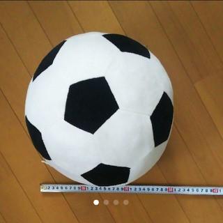 値下げ!サッカーボール クッション ぬいぐるみ 白 黒(ボール)