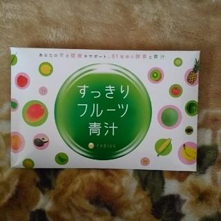 すっきりフルーツ青汁30包(青汁/ケール加工食品 )