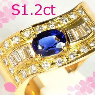 K18サファイヤ1.2ct/ダイヤモンド0.62ctリング CM034(リング(指輪))