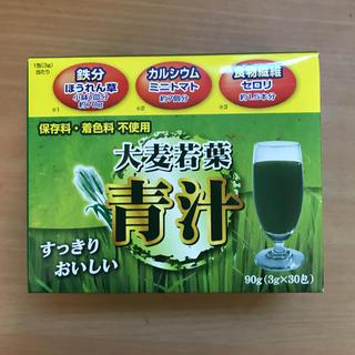 新品 大麦若葉青汁(青汁/ケール加工食品 )