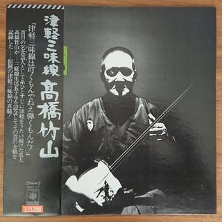 【LP レコード】津軽三味線 高橋竹山(三味線)