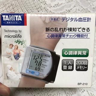 タニタ(TANITA)のタニタ 血圧計 BP-210(その他)