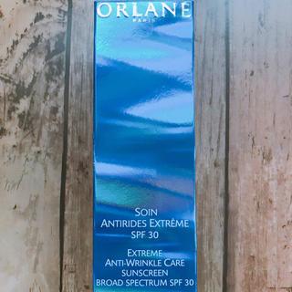 オルラーヌ(ORLANE)のオルラーヌ日焼け止め新品未使用(日焼け止め/サンオイル)