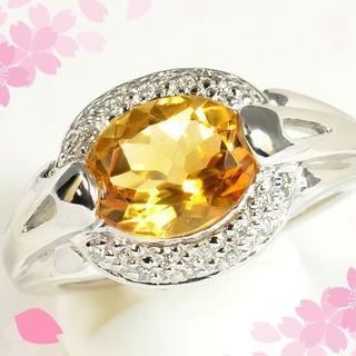 K14WGシトリン/ダイヤモンドリング 11月誕生石 CM038(リング(指輪))