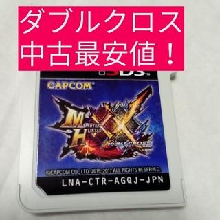 カプコン(CAPCOM)のモンスターハンター ダブルクロス 3DSソフト(携帯用ゲームソフト)