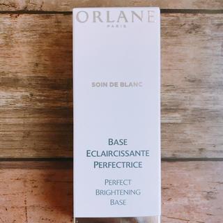 オルラーヌ(ORLANE)のオルラーヌ化粧下地 新品未使用(化粧下地)