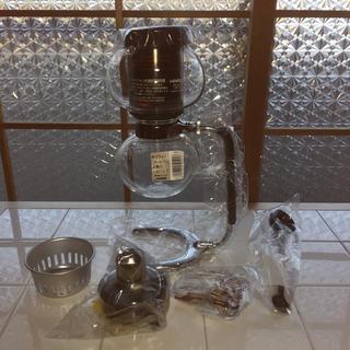 ハリオ(HARIO)のコーヒーサイホン  モカ   未使用  HARIO(コーヒーメーカー)