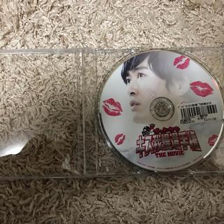 ゴットタン キス我慢選手権 映画 ムービー(お笑い/バラエティ)