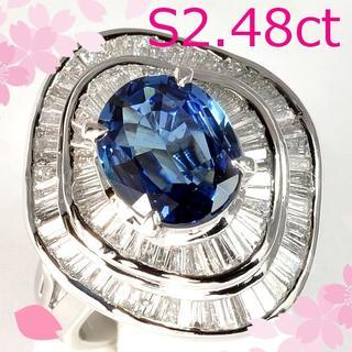 PT900サファイヤ2.43ct/ダイヤモンド1.29ctリング CM045(リング(指輪))