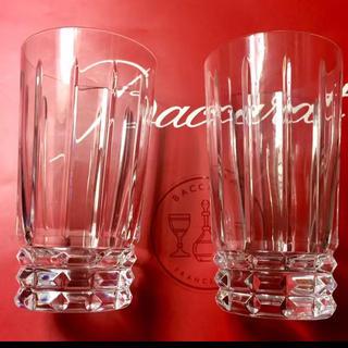 バカラ(Baccarat)のバカラ BACCARAT  アルルカン  ハイボール  ペアセット(グラス/カップ)