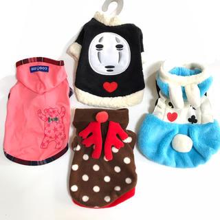 ディズニー(Disney)の激レア セット✨ わんこ 愛犬 犬 服 ファッション おめかし 衣装 コスプレ(犬)