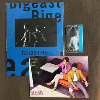 トウホウシンキ(東方神起)の東方神起 グッズ セット(K-POP/アジア)