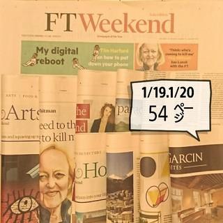 22.大量注文ok.54ページ サーモンピンクの英字新聞(印刷物)