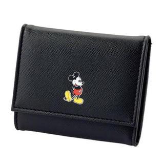 ディズニー(Disney)のmini ミッキー 財布 付録(財布)