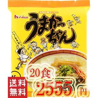 ラーメン 人気 九州博多 庶民の豚骨ラーメン NO1 うまかっちゃん 九州味 (麺類)