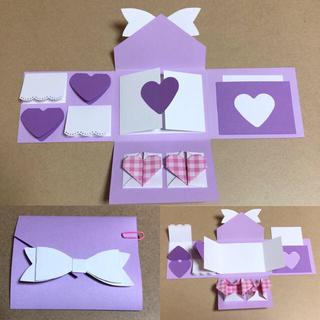 プレゼントボックス レター型(カード/レター/ラッピング)