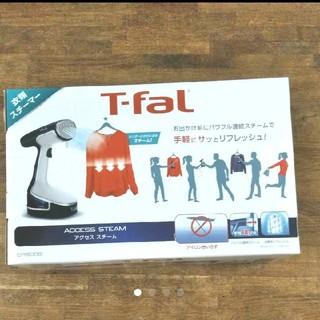 ティファール(T-fal)のT-fal 衣類スチーマー DRB085(アイロン)