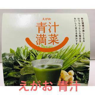 エガオ(えがお)のえがお 青汁 (青汁/ケール加工食品 )