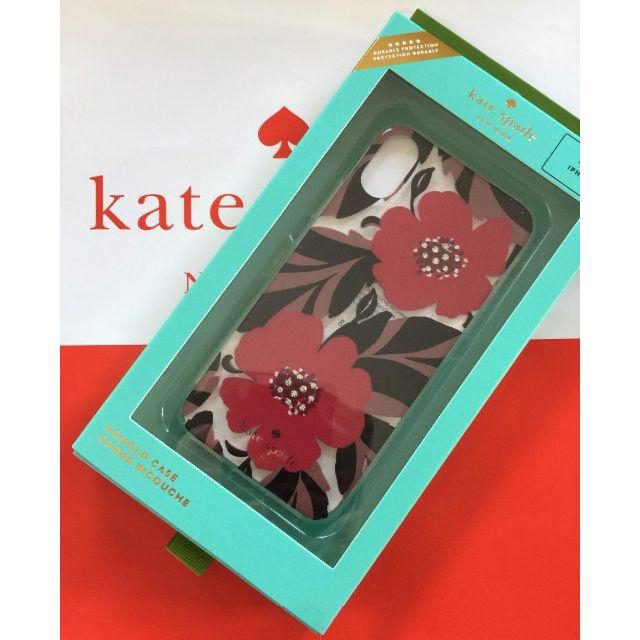 ナイキ iphone7 ケース 財布型 | kate spade new york - ケイトスペード/ジュエル付大きなポピーの iPhoneX / XSケースの通販 by ワクワクショップ|ケイトスペードニューヨークならラクマ