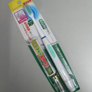 サンスター(SUNSTAR)の新品 ガム 歯周プロケア 音波アシストブラシ・GS-03(電動歯ブラシ)