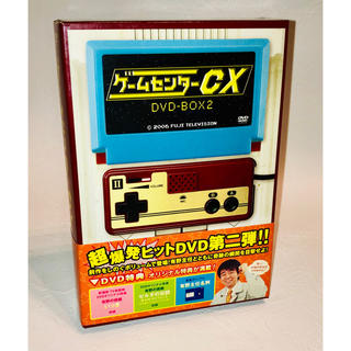 ゲームセンターCX DVD-BOX 2(お笑い/バラエティ)