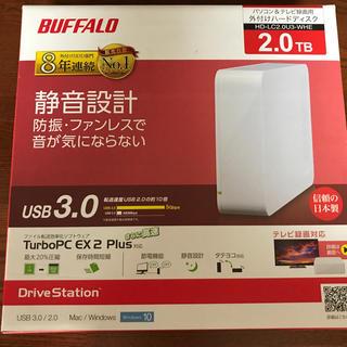 バッファロー(Buffalo)のテレビ録画用ハードディスク BUFFALO HD-LC2.0U3-WHE(その他)