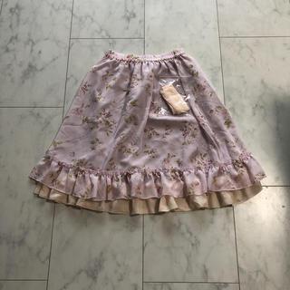 アクシーズファム(axes femme)のaxesスカート(ひざ丈スカート)