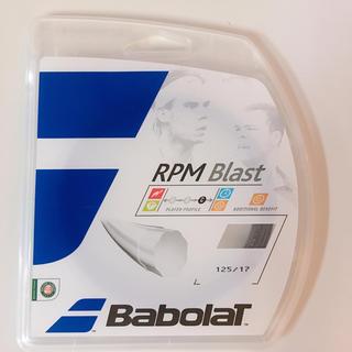 バボラ(Babolat)のBabola  RPM  Blast 125/17(テニス)