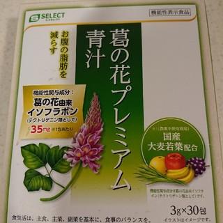 葛の花  プレミアム 青汁(青汁/ケール加工食品 )