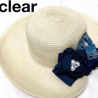 クリア(clear)の【新品 コメントで値引き】クリア 麦わら帽子(麦わら帽子/ストローハット)