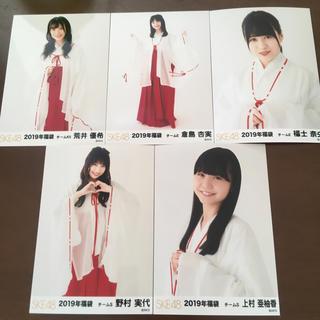 エスケーイーフォーティーエイト(SKE48)のSKE48 2019年 福袋 生写真 5枚まとめ売り AKB(アイドルグッズ)
