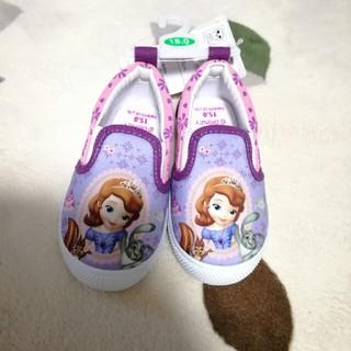 ディズニー(Disney)の新品 15センチ ソフィア スリッポン(スリッポン)