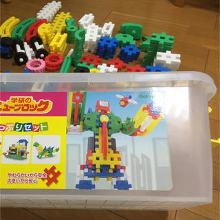 ガッケン(学研)のニューブロック たっぷりセット(知育玩具)