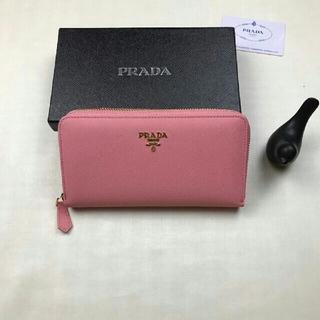 d81c1d892118 54ページ目 - プラダ メンズファッションの通販 7,000点以上 | PRADAを ...
