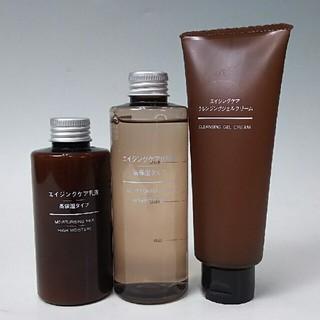 ムジルシリョウヒン(MUJI (無印良品))の新品 無印良品 エイジングケア 3点セット(乳液 / ミルク)