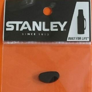 スタンレー(Stanley)のスタンレー クラシック真空ワンハンドマグ 水筒用 パッキン(食器)