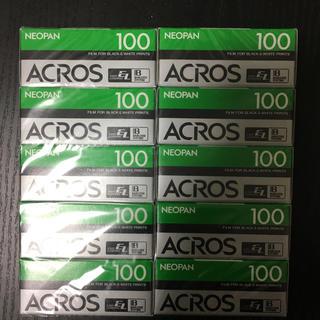 アクロス フィルム8本(フィルムカメラ)