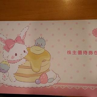 サンリオ 封筒(その他)