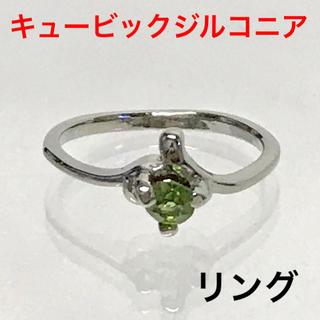キュービックジルコニア リング 指輪     B(リング(指輪))