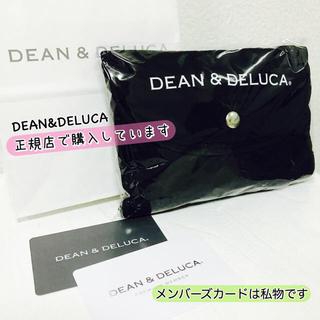 ディーンアンドデルーカ(DEAN & DELUCA)のDEAN&DELUCA 正規品 黒 エコバッグ ショッピングバッグ トートバッグ(エコバッグ)